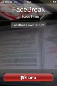 FadceBreak Screenshot